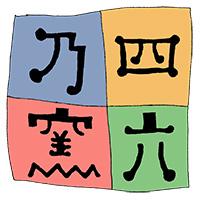 shiroku-logo_200px